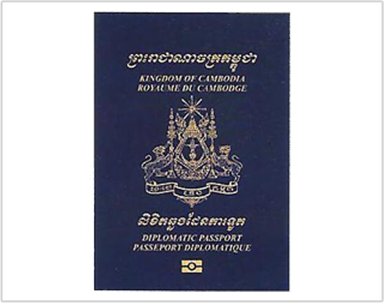 Southeastasianet Technologies MSC Sdn Bhd / Diplomatic ...